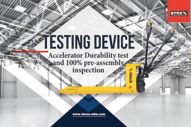 加速装置耐久性测试和100%总成检查