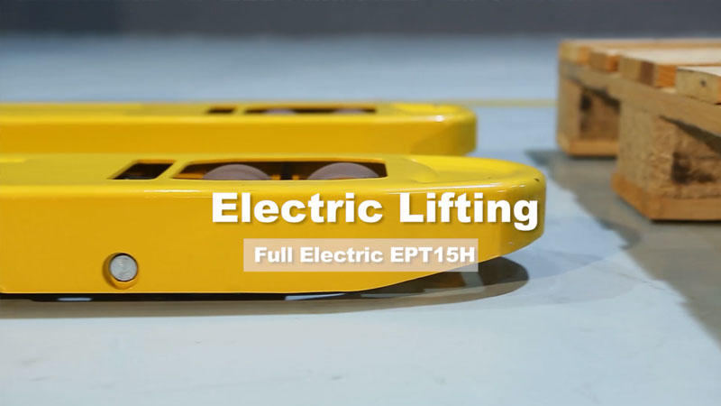 Lithium Electric Pallet Truck EPT15 Introduction